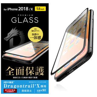 フルカバー強化ガラス ドラゴントレイル/ブラック iPhone XS【9月下旬】