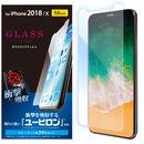 ガラスライク保護フィルム ユーピロン/ブルーライトカット iPhone XS/X
