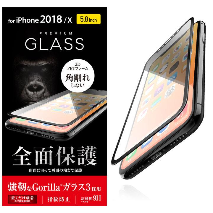 iPhone XS/X フィルム フルカバー強化ガラス フレーム付 ゴリラ/ブラック iPhone XS/X_0