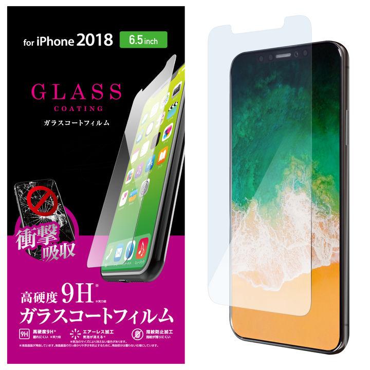 iPhone XS Max フィルム ガラスコートフィルム スタンダード iPhone XS Max_0