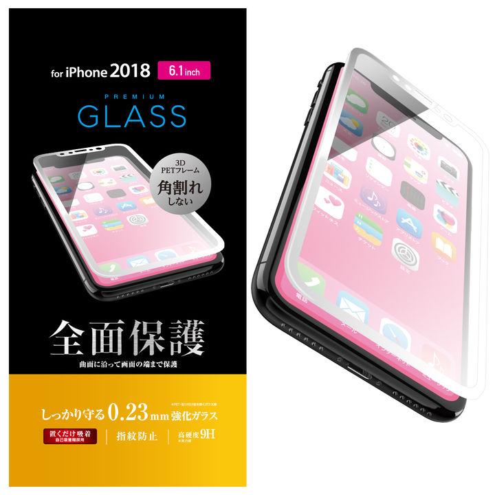 iPhone XR フィルム フルカバー強化ガラス フレーム付 ホワイト iPhone XR_0