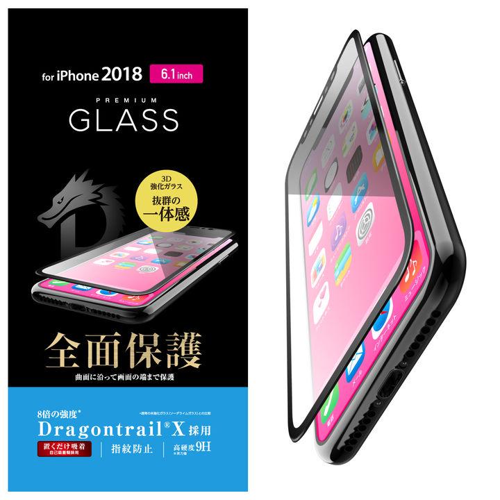 iPhone XR フィルム フルカバー強化ガラス ドラゴントレイル/ブラック iPhone XR_0