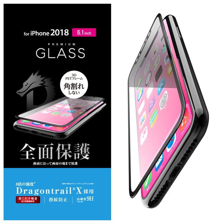 iPhone XR フィルム フルカバー強化ガラス フレーム付 ドラゴントレイル/ブラック iPhone XR_0