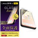 フルカバー強化ガラス ハイブリットフレーム付き ホワイト iPhone XS
