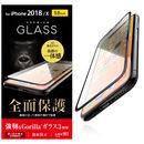 フルカバー強化ガラス Gorilla/ブラック iPhone XS