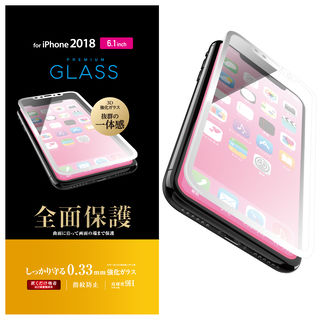 【iPhone XRフィルム】フルカバー強化ガラス 0.33mm/ホワイト iPhone XR