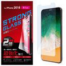強化ガラス 超強化 iPhone XR