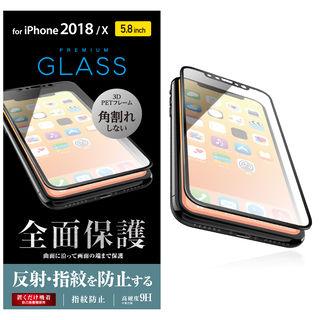 iPhone XS/X フィルム フルカバー強化ガラス フレーム付 反射防止/ブラック iPhone XS/X