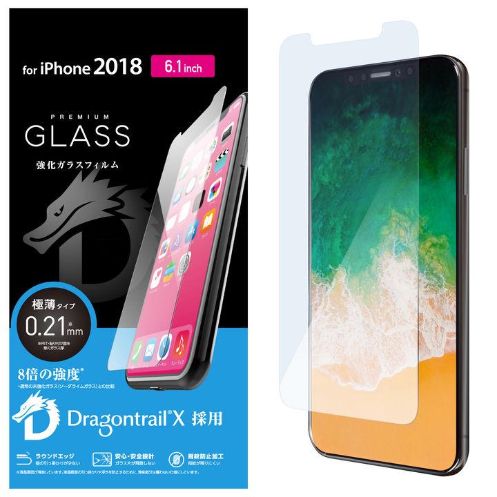 【iPhone XRフィルム】強化ガラス ドラゴントレイル iPhone XR_0