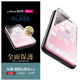 iPhone XR フィルム フルカバー強化ガラス 反射防止/ホワイト iPhone XR