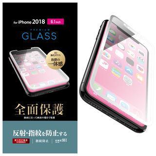 【iPhone XR】フルカバー強化ガラス 反射防止/ホワイト iPhone XR【9月下旬】