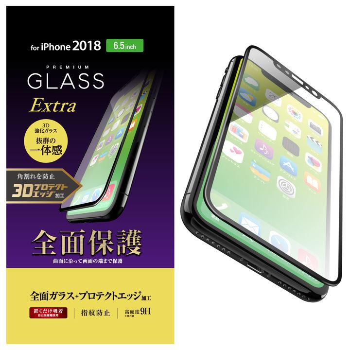 iPhone XS Max フィルム フルカバー強化ガラス ハイブリットフレーム付き ブラック iPhone XS Max_0