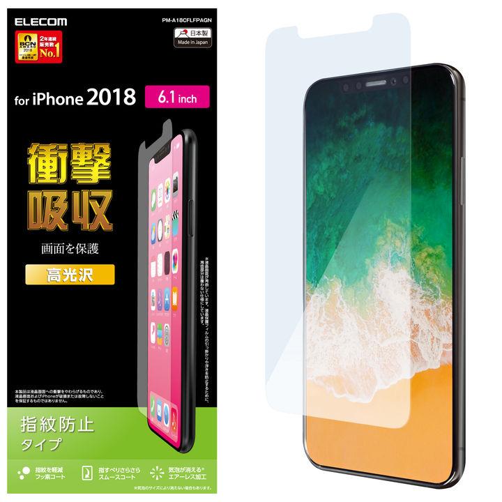 iPhone XR フィルム 保護フィルム 衝撃吸収/指紋防止/光沢 iPhone XR_0