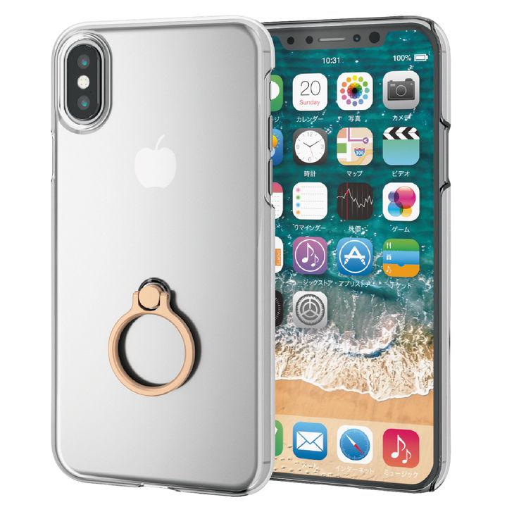 【iPhone XSケース】シェルカバー リング付ケース ゴールド iPhone XS_0