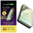 フルカバー強化ガラス ハイブリットフレーム付き ブラック iPhone XS Max
