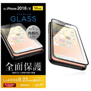 iPhone XS/X フィルム フルカバー強化ガラス フレーム付 ブラック iPhone XS/X
