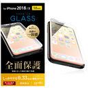 フルカバー強化ガラス 0.33mm/ホワイト iPhone XS