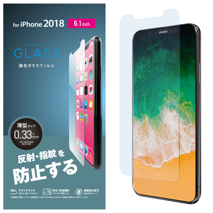 iPhone XR フィルム 強化ガラス 反射防止 iPhone XR_0