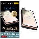 フルカバー強化ガラス 反射防止/ブラック iPhone XS