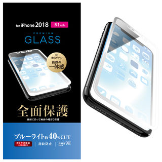 【iPhone XRフィルム】フルカバー強化ガラス ブルーライトカット/ホワイト iPhone XR