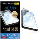 フルカバー強化ガラス ブルーライトカット/ホワイト iPhone XS/X