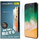 強化ガラス 反射防止 iPhone XS/X