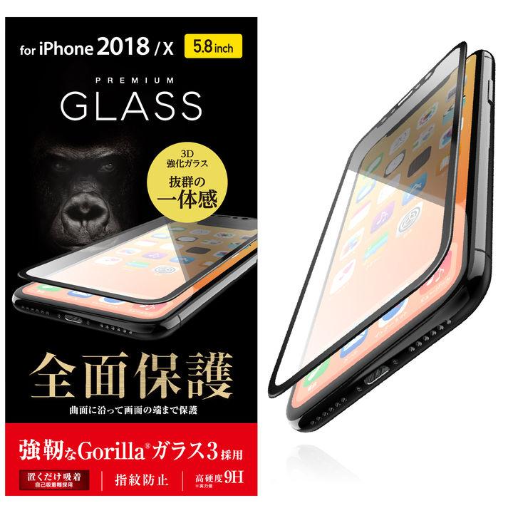 iPhone XS/X フィルム フルカバー強化ガラス Gorilla/ブラック iPhone XS/X_0