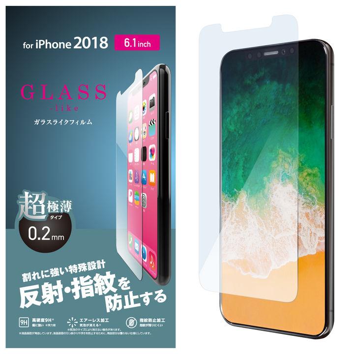 iPhone XR フィルム ガラスライク保護フィルム 反射防止 iPhone XR_0