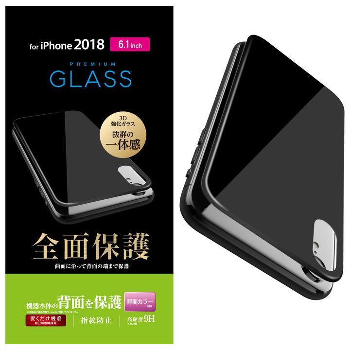 iPhone XR フィルム 背面フルカバー強化ガラス ブラック iPhone XR_0