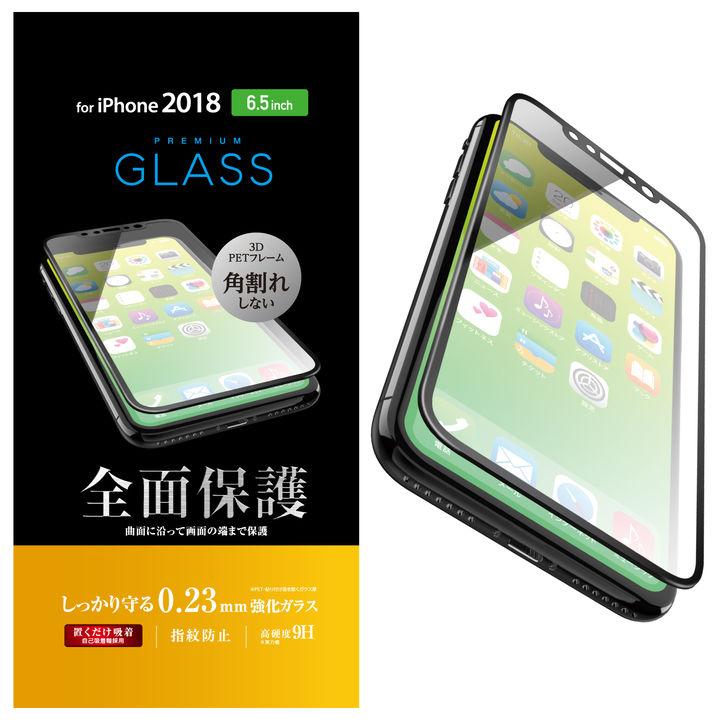 iPhone XS Max フィルム フルカバー強化ガラス フレーム付 ブラック iPhone XS Max_0