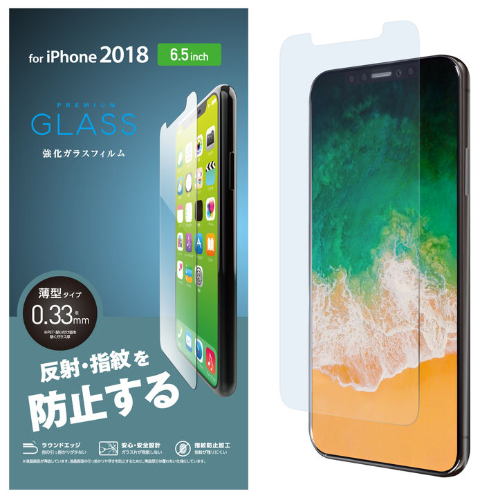 iPhone XS Max フィルム 強化ガラス 反射防止 iPhone XS Max_0