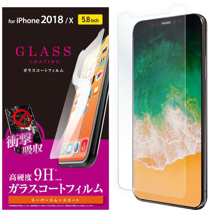 iPhone XS/X フィルム ガラスコートフィルム スムースタッチ iPhone XS/X_0