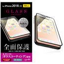 フルカバーガラスコートフィルム フレーム付き/反射防止 ブラック iPhone XS/X