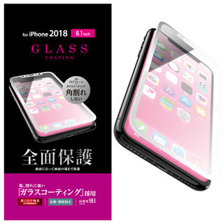 iPhone XR フィルム フルカバーガラスコートフィルム フレーム付き/反射防止 ホワイト iPhone XR
