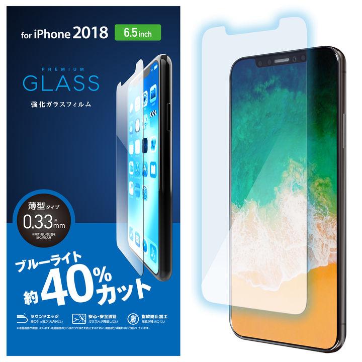 iPhone XS Max フィルム 強化ガラス 0.33mm/ブルーライトカット iPhone XS Max_0