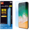 保護フィルム 衝撃吸収/ブルーライトカット/指紋防止 iPhone XS/X