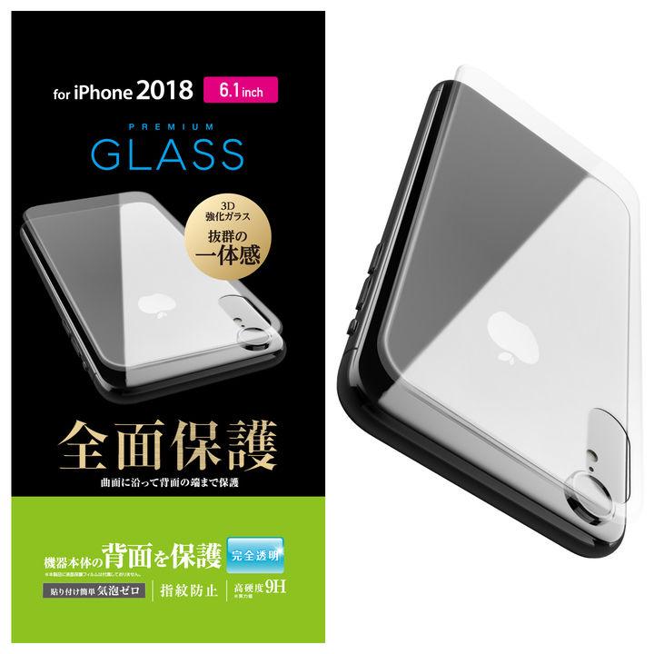 iPhone XR フィルム 背面フルカバー強化ガラス クリア iPhone XR_0