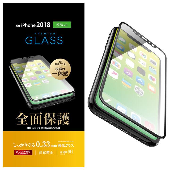 iPhone XS Max フィルム フルカバー強化ガラス 0.33mm/ブラック iPhone XS Max_0