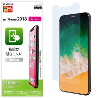 【iPhone XRフィルム】保護フィルム 指紋防止/反射防止 iPhone XR