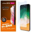 強化ガラス 0.33mm iPhone XR