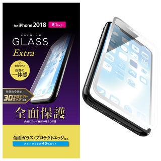 iPhone XR フィルム フルカバー強化ガラス ハイブリットフレーム付き ブルーライトカット/ホワイト iPhone XR