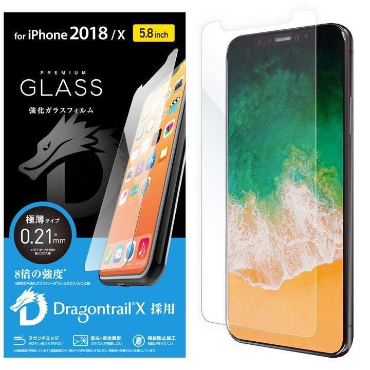 iPhone XS/X フィルム 強化ガラス ドラゴントレイル iPhone XS/X_0