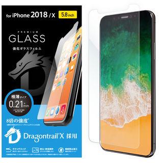 iPhone XS/X フィルム 強化ガラス ドラゴントレイル iPhone XS/X