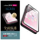 フルカバー強化ガラス 反射防止/ブラック iPhone XR