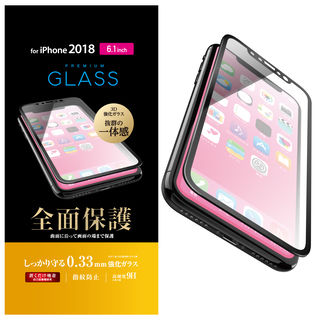 フルカバー強化ガラス 0.33mm/ブラック iPhone XR