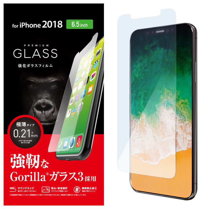 iPhone XS Max フィルム 強化ガラス ゴリラ iPhone XS Max_0