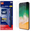 保護フィルム 衝撃吸収/超反射防止 iPhone XS/X
