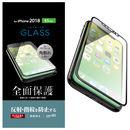 フルカバー強化ガラス フレーム付 反射防止/ブラック iPhone XS Max