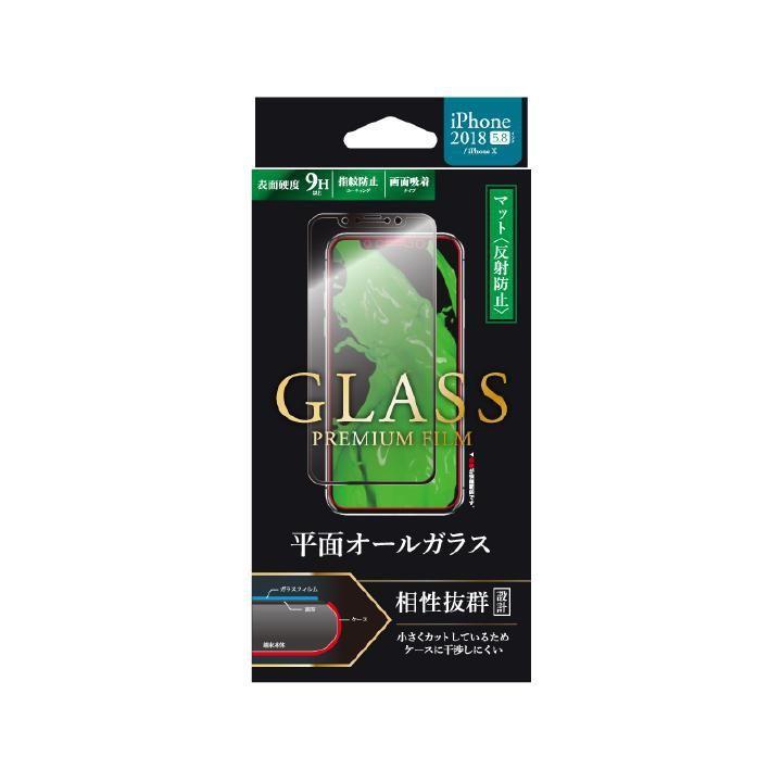 iPhone XS/X フィルム 強化ガラスフィルム 「GLASS PREMIUM FILM」 平面オールガラス ブラック/高光沢/マット・反射防止/0.33mm iPhone XS/X_0