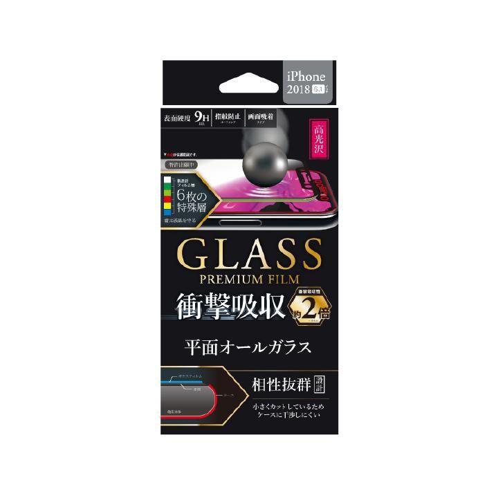 iPhone XR フィルム 強化ガラスフィルム 「GLASS PREMIUM FILM」 平面オールガラス ブラック/高光沢/衝撃吸収/0.33mm iPhone XR_0